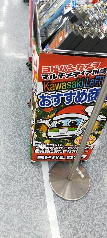 f:id:kouhokuy517:20210606151210j:plain