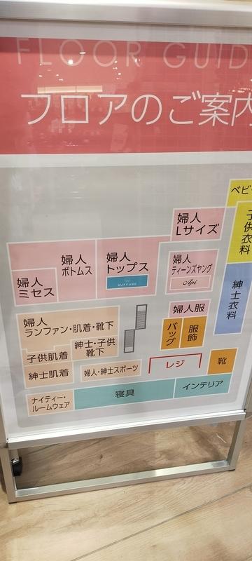 f:id:kouhokuy517:20210606151228j:plain