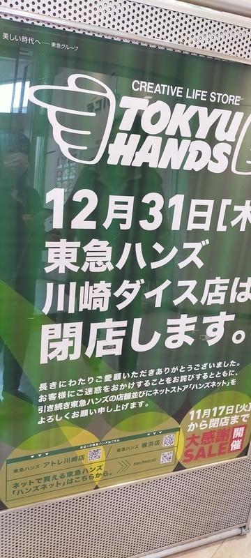 f:id:kouhokuy517:20210606151241j:plain