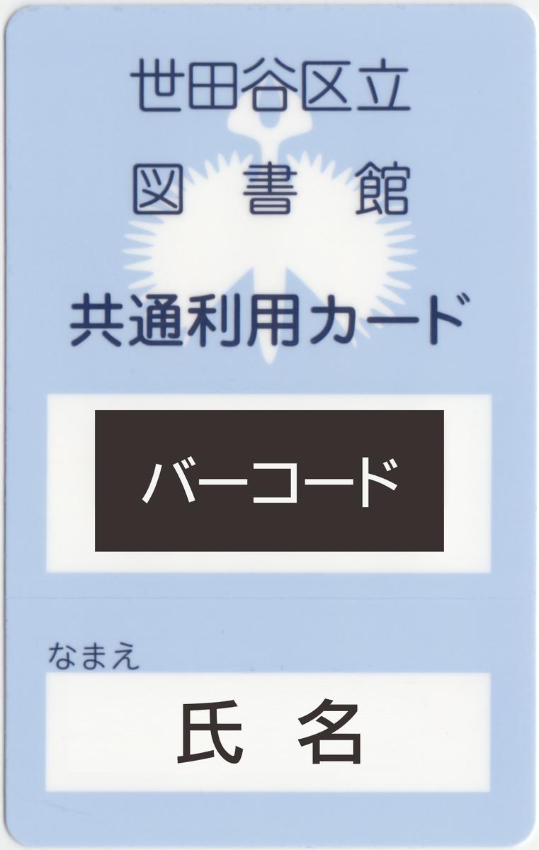 f:id:kouhokuy517:20210606204620p:plain
