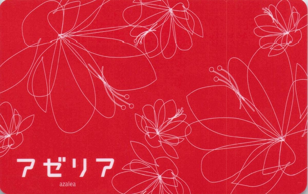 f:id:kouhokuy517:20210706192108j:plain