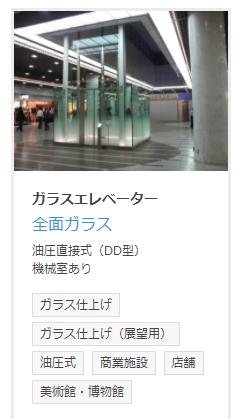 f:id:kouhokuy517:20210706203629p:plain