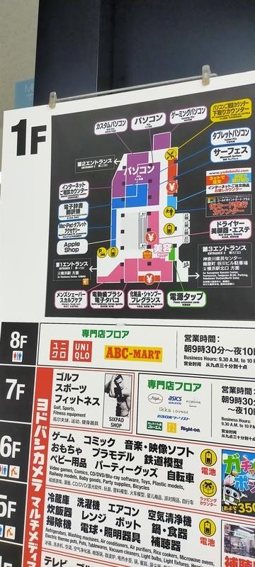 f:id:kouhokuy517:20210713180311j:plain
