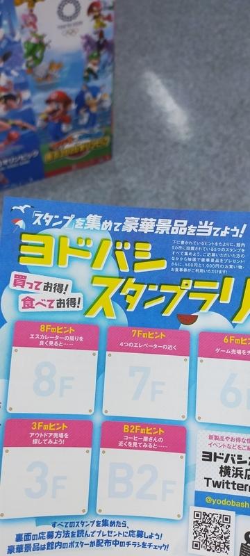 f:id:kouhokuy517:20210713180409j:plain