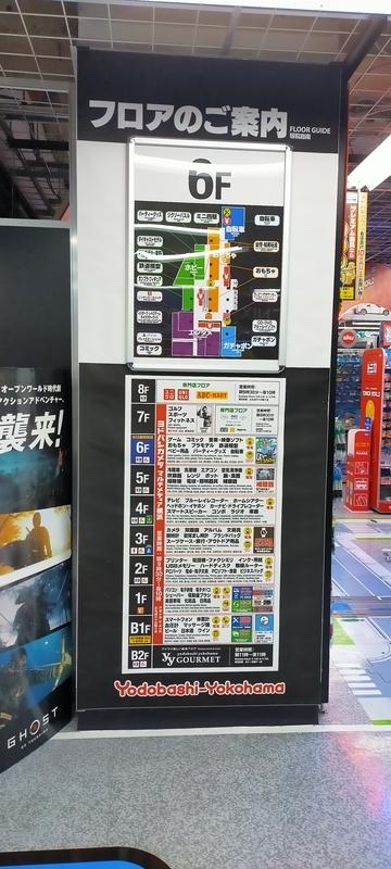 f:id:kouhokuy517:20210713180440j:plain