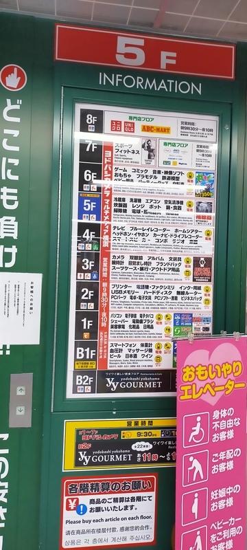 f:id:kouhokuy517:20210713180652j:plain