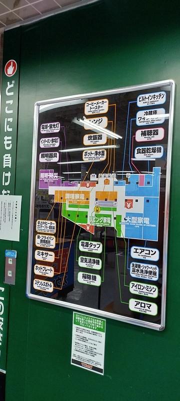 f:id:kouhokuy517:20210713180704j:plain