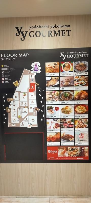 f:id:kouhokuy517:20210713180758j:plain