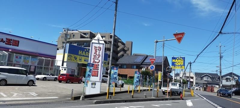 f:id:kouhokuy517:20210713180807j:plain