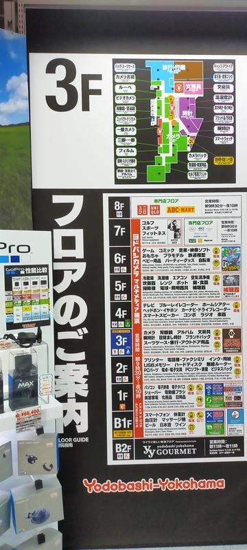 f:id:kouhokuy517:20210713180810j:plain