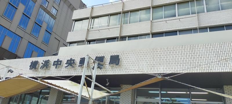 f:id:kouhokuy517:20210713181135j:plain