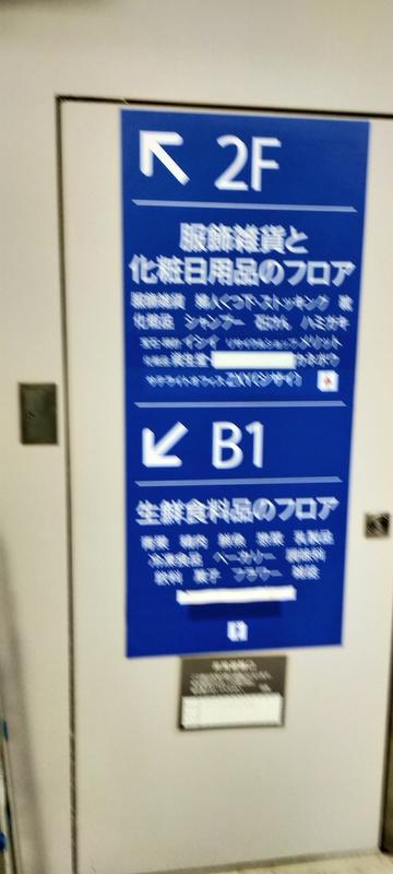f:id:kouhokuy517:20210713181531j:plain