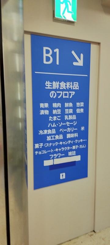 f:id:kouhokuy517:20210713181541j:plain