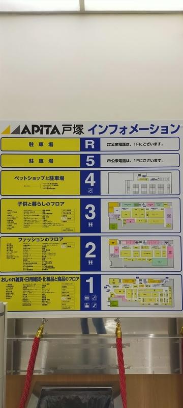 f:id:kouhokuy517:20210726175104j:plain
