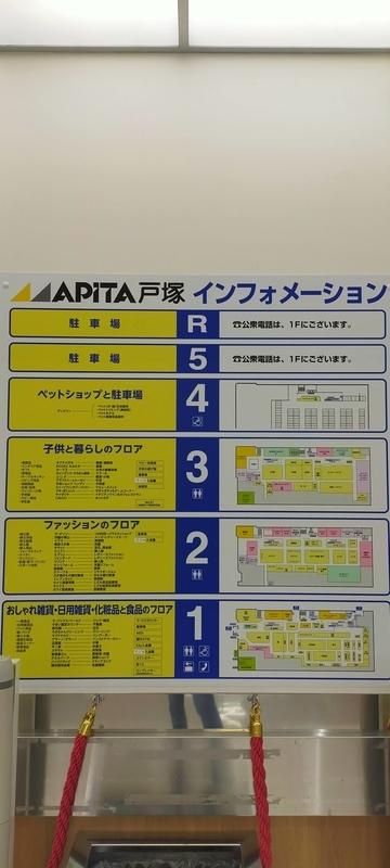 f:id:kouhokuy517:20210726175113j:plain