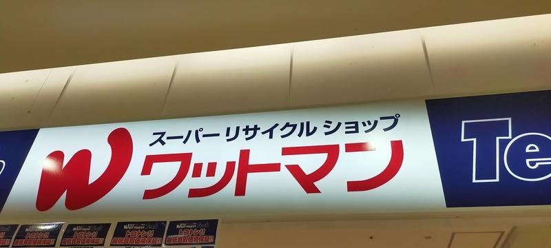 f:id:kouhokuy517:20210726175148j:plain