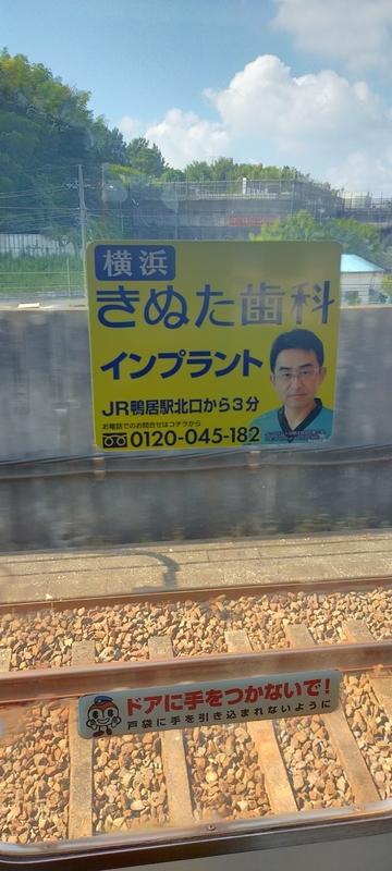 f:id:kouhokuy517:20210830212126j:plain