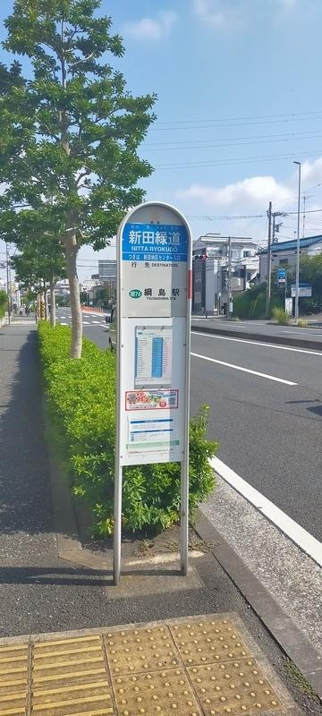 f:id:kouhokuy517:20210830212138j:plain
