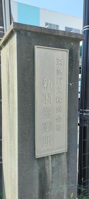 f:id:kouhokuy517:20210830212220j:plain