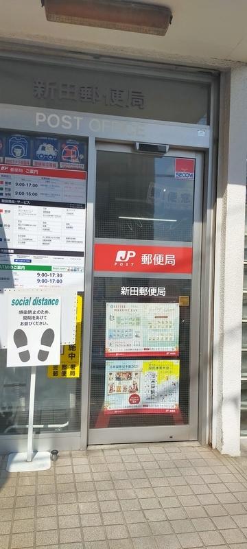 f:id:kouhokuy517:20210830212322j:plain