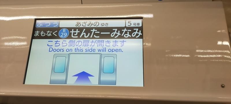 f:id:kouhokuy517:20210830212926j:plain