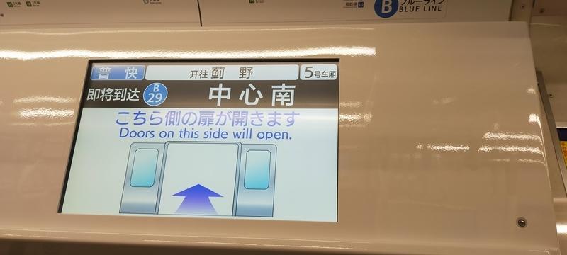 f:id:kouhokuy517:20210830212937j:plain