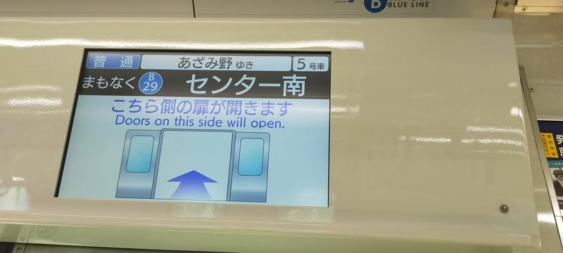 f:id:kouhokuy517:20210830212956j:plain