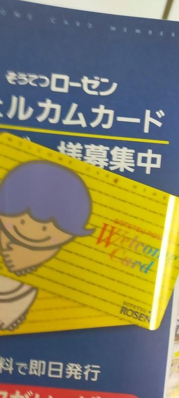 f:id:kouhokuy517:20210830213026j:plain