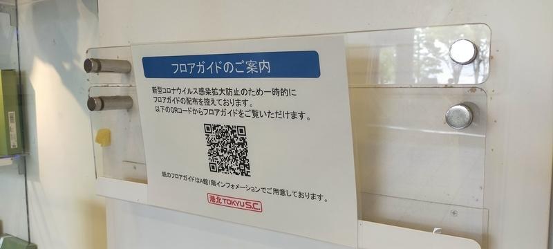 f:id:kouhokuy517:20210830213058j:plain