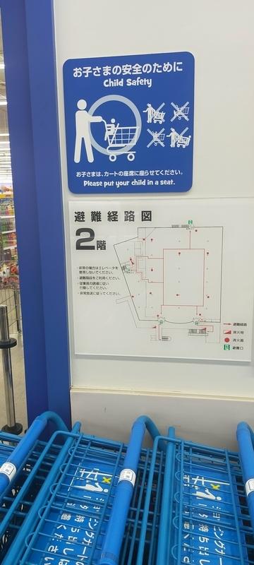 f:id:kouhokuy517:20210830213321j:plain