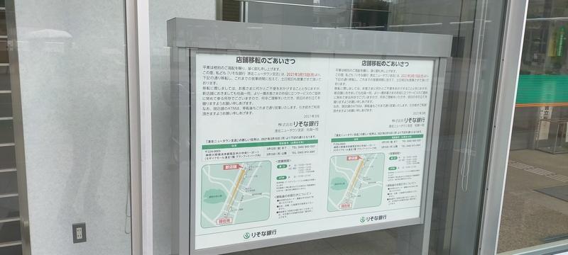 f:id:kouhokuy517:20210830213421j:plain
