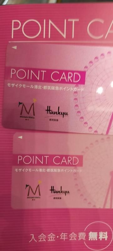 f:id:kouhokuy517:20210830213857j:plain