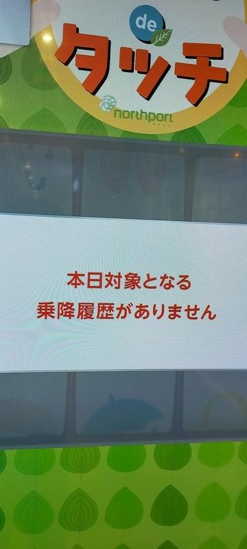 f:id:kouhokuy517:20210830214048j:plain
