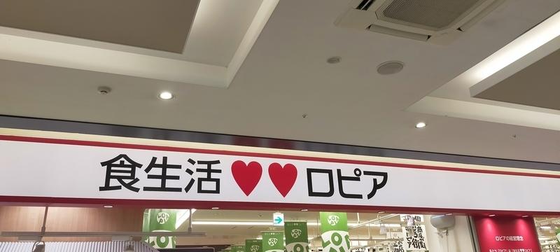 f:id:kouhokuy517:20210830214110j:plain