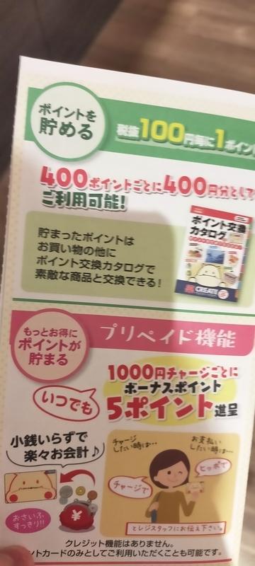 f:id:kouhokuy517:20210830214314j:plain