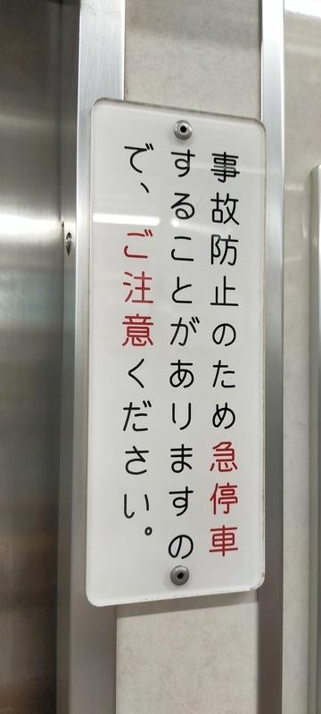 f:id:kouhokuy517:20210830214415j:plain