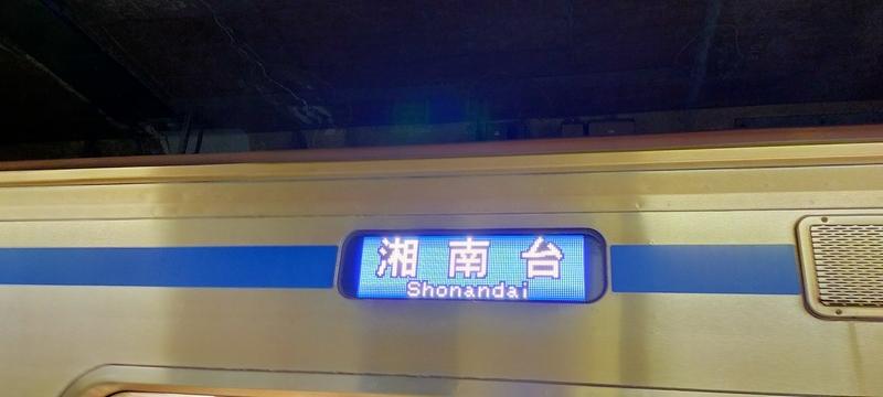 f:id:kouhokuy517:20210830214513j:plain
