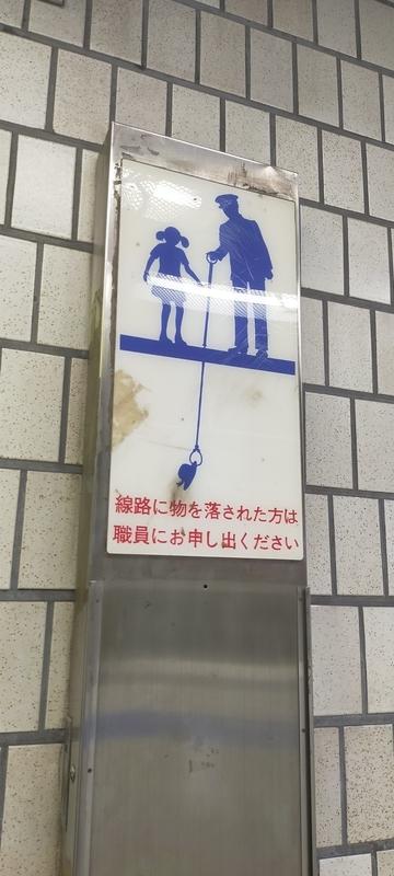 f:id:kouhokuy517:20210830214544j:plain