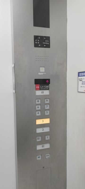 f:id:kouhokuy517:20210830214640j:plain