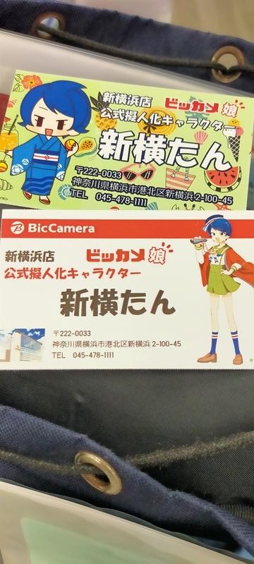 f:id:kouhokuy517:20210830214851j:plain