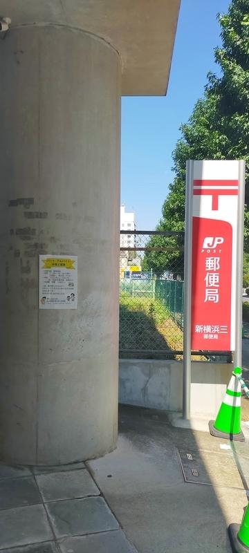 f:id:kouhokuy517:20210830215134j:plain