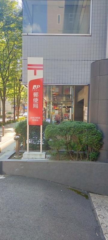f:id:kouhokuy517:20210830215302j:plain