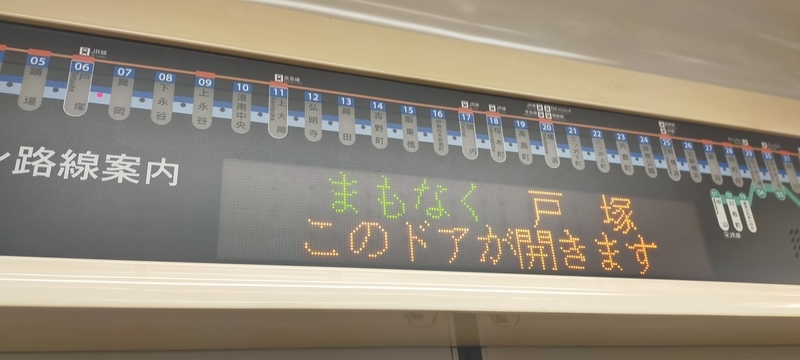 f:id:kouhokuy517:20210830215350j:plain