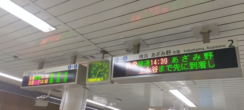 f:id:kouhokuy517:20210830215440j:plain