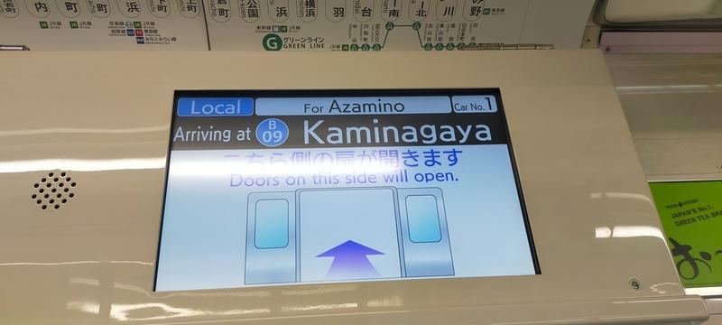 f:id:kouhokuy517:20210830215450j:plain