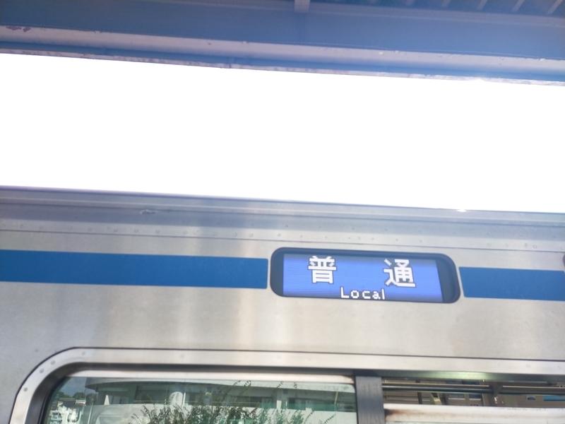 f:id:kouhokuy517:20210830215520j:plain