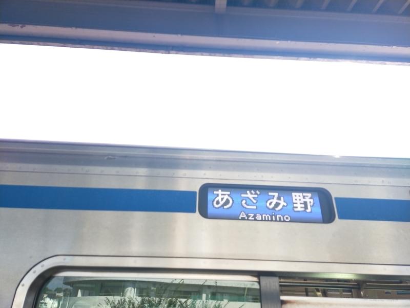 f:id:kouhokuy517:20210830215532j:plain