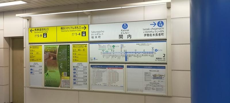 f:id:kouhokuy517:20210830215648j:plain
