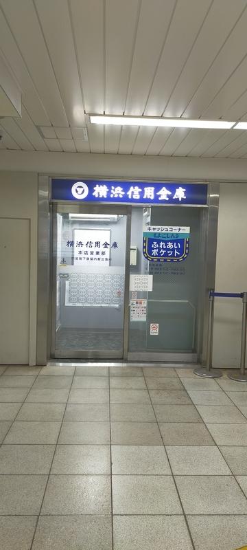 f:id:kouhokuy517:20210830215753j:plain