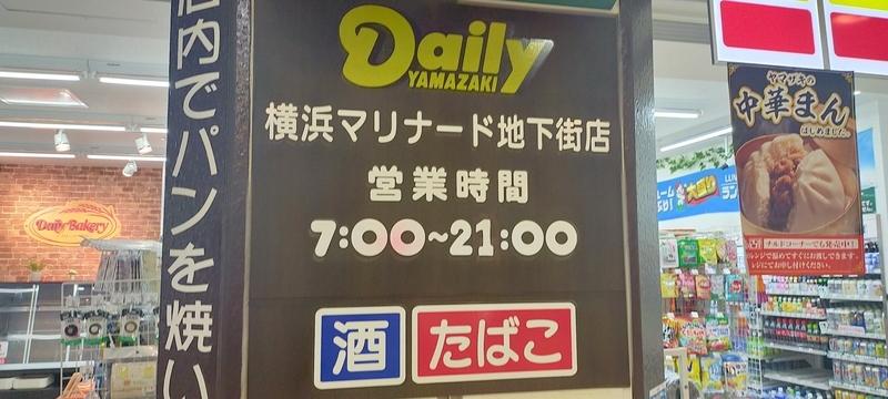 f:id:kouhokuy517:20210830215836j:plain